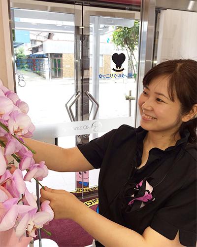 歯科助手 右田 裕子